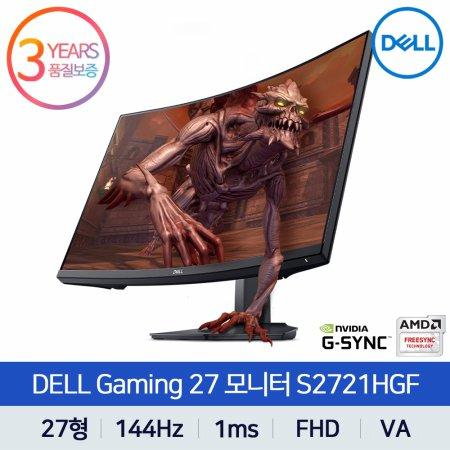 68.5cm FHD 커브드 게이밍모니터 S2721HGF [144Hz]