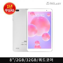 태클라스트코리아 가성비 태블릿 P80h 32GB (화이트)