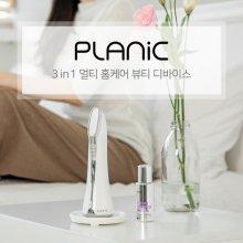 아띠베뷰티 플라닉 (갈바닉+ 플라즈마를 한번에!)