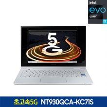 삼성 북플렉스2 5G NT930QCA-KC71S 노트북 인텔 11세대 i7 16GB 512GB Win10H 13inch(실버)