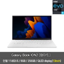 북이온2 NT930XDA-KC58W 노트북 인텔 11세대 i5 8GB 256GB Win10H (화이트)