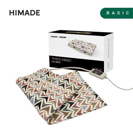 하이메이드 온열찜질기 HM-BR001