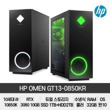 HP 오멘 GT13-0850KR 게이밍 데스크탑/i9-10850K/RTX3080/수랭/컴퓨터