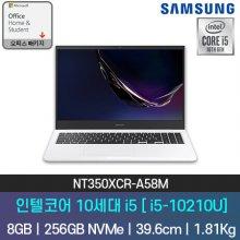 [오피스] 삼성 북플러스 NT350XCR-A58M 노트북 인텔 10세대 i5 8GB 256GB 프리도스 15inch(화이트)