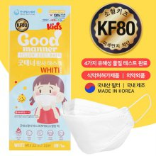굿매너 키즈 어린이 소형 KF80 마스크 100매