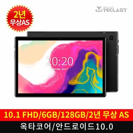 태클라스트코리아 M40 고성능 옥타코어 태블릿 PC