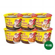 오뚜기 컵밥 설렁탕+부대+황태+얼큰+김치찌개+평양X2개씩