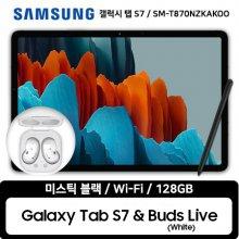 [버즈라이브패키지] 삼성 갤럭시탭S7 WIFI 128GB(블랙) + 갤럭시 버즈라이브 화이트