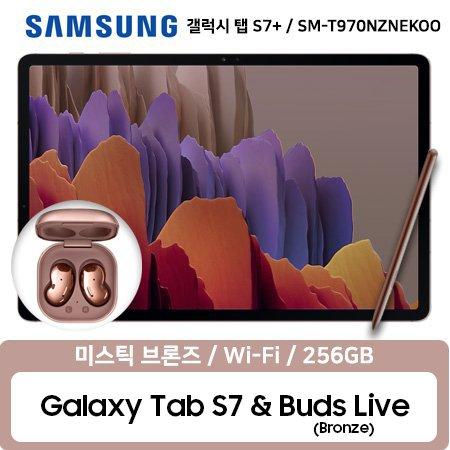 [버즈라이브패키지]갤럭시 탭S7+ (Wi-Fi) 256GB 미스틱브론즈 + 갤럭시 버즈라이브 미스틱브론즈