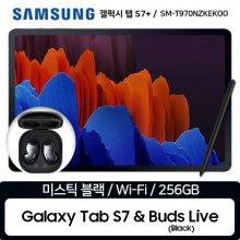[버즈라이브패키지] 삼성 갤럭시 탭S7+ (Wi-Fi) 256GB 미스틱블랙 + 갤럭시 버즈라이브 블랙