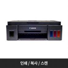 [하이마트단독특가] 캐논 컬러 무한잉크젯 복합기 PIXMA[G3900][잉크포함/8.8ipm]