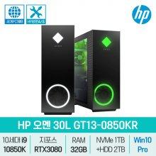 오멘 GT13-0850KR (정품 Win10 Pro 교체) RTX3080 게이밍 데스크탑