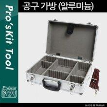 COMS PROKIT 공구 가방 (알루미늄 소재)/63E074