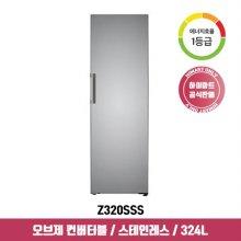오브제 컨버터블 스탠드형 김치냉장고 Z320SSS (324L, 실버, 1등급)