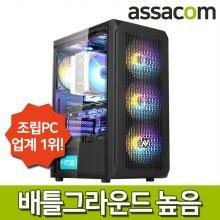 [게임용] i5 10400F 16G GTX1660슈퍼/M.2 256G/조립컴퓨터PC AS946016G