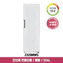 오브제 컨버터블 스탠드형 김치냉장고 Z320MWS (324L, 화이트, 1등급)