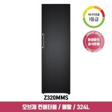 오브제 컨버터블 스탠드형 김치냉장고 Z320MMS (324L, 맨해튼, 1등급)