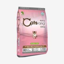 고양이사료 캐츠랑 키트(4kg)/80EE4C