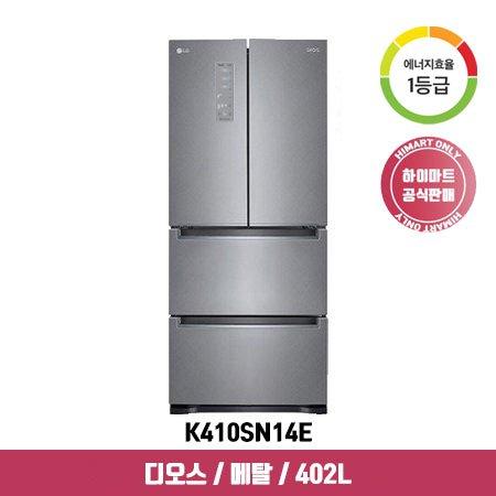 [상급 반품상품 단순변심 / L.POINT 5만점 증정 / 경남 지역한정] 스탠드형 김치냉장고 K410SN14E (402L, 1등급)