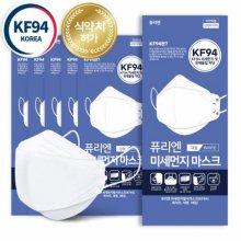 [비밀특가] 4중필터 국내 퓨리엔 KF94 마스크 대형 화이트 100매