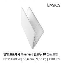 [상급 리퍼상품 단순변심] 베이직북14 2세대 노트북 SSD 256GB RAM 8GB