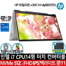[다운로드쿠폰][사은품증정] 파빌리온 x360 14-dw1053TU 태블릿 노트북/인텔 11세대 i7/16GB/512GB/win10/14inch(forest teal)