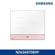 빌트인 비스포크 컬러 올 인덕션 NZ63A8708XP (핑크, 3,400W 최고출력)