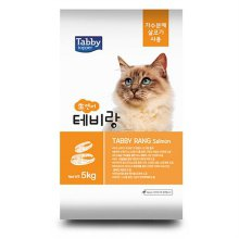 반려묘 건식사료 테비랑 생연어 5kg 영양 공급 캣사료/61D1E8