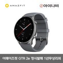 [정품]어메이즈핏 GTR2e 스마트워치[그레이][국내정식발매/한글판]