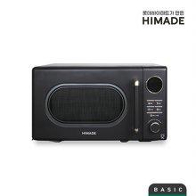 전자레인지 HMW-ME20R (20L, 레트로 디자인, 전자식)