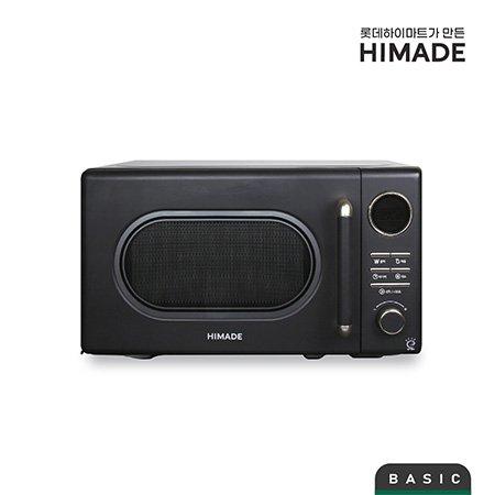20L 전자레인지 HMW-ME20R (레트로 디자인, AS보장, 다이얼&버튼식)