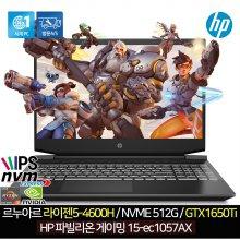 파빌리온 15-ec1057AX/노트북/라이젠5-4600H/RAM8G/NVME512G/GTX1650Ti/IPS