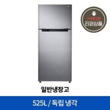 [리퍼상품] 일반냉장고 RT53K6035SL [525L]