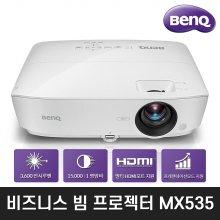 [카드할인] 벤큐 MX535 비즈니스 프로젝터/XGA 3,600 미니빔/공식판매처
