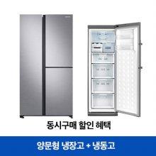 삼성세트상품 냉장고 RS84T5071M9 [846L] + 냉동고 ZRS25LSLH