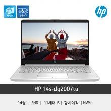14s-DQ2007TU 노트북 14형 웹캠내장 가성비 영업용 업무용