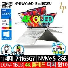 [다운로드쿠폰][한컴/상품평이벤트]ENVY x360 15-ed1502TU 터치 태블릿 노트북/OLED/11세대 i7