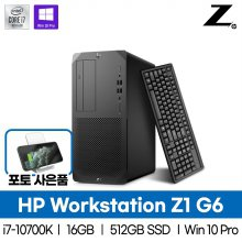 워크스테이션 Z1 G6 TWR 8YH60AV i7-10700K/16GB/512GB/Win10Pro
