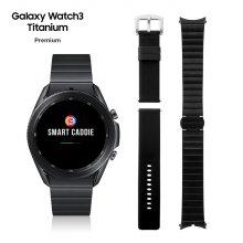 [추가할인쿠폰][삼성정품]갤럭시 워치3 티타늄 골프에디션 45mm