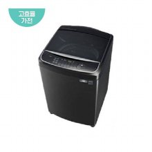일반세탁기 T20BVD [20KG/인버터 DD모터/식스모션/터보샷/블랙스테인리스]