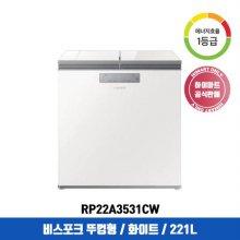 비스포크 뚜껑형 김치냉장고 RP22A3531CW (221L, 화이트, 1등급)