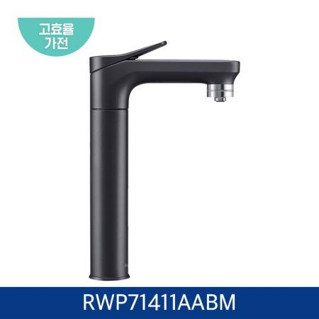 [36개월무이자할부] 비스포크 냉온 정수기 RWP71411AABM (메인 파우셋, 블랙)