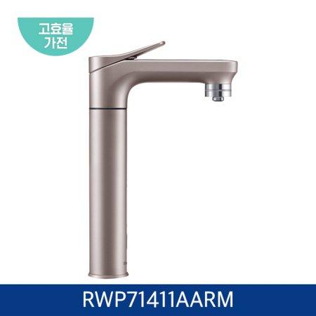 [36개월무이자할부] 비스포크 냉온 정수기 RWP71411AARM (메인 파우셋, 로즈골드)