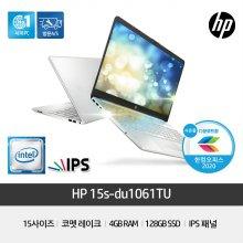 HP 15s-du1061TU 6405U/4G/128G/Freedos