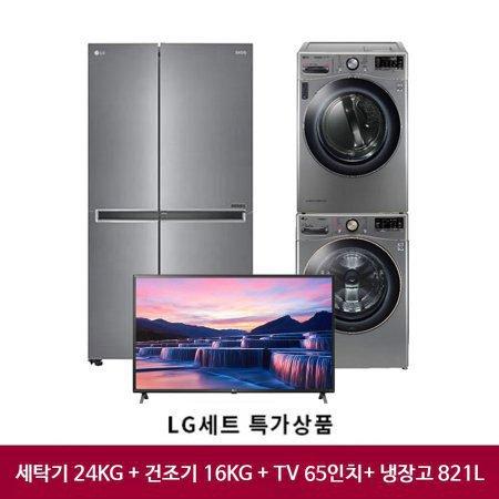 *LG세트상품* F24VDSD+RH16VTA+65UN7800BNA+S833S32H [세탁기 24KG+건조기 16KG+TV 65인치+냉장고 821L]