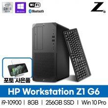 워크스테이션 Z1 G6 TWR 8YH59AV i9-10900/8GB/256GB/Win10Pro/BT