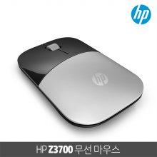 HP 무선마우스 Z3700 (실버)