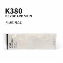 로지텍 K380 키스킨
