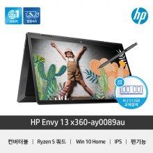ENVY X360 13-ay0089AU-512GB교체 노트북 라이젠5_르누아르 33.8cm