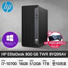 [HP] 800 G6 TWR 8YQ99AV i7-10700+16G+512G+1T+Win10Pro/G5후속